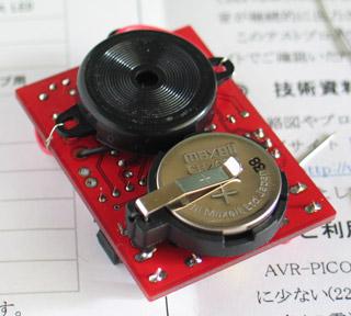 Microfan btm