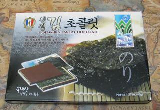 韓国のり+チョコ