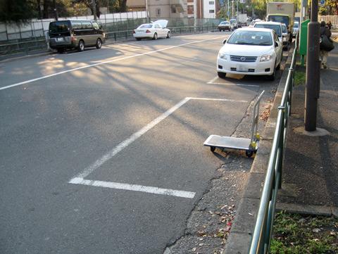 台車スペース