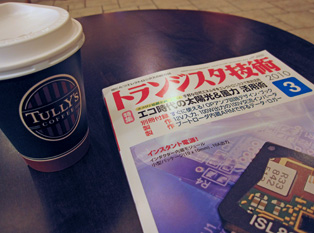 Toragi + Caffè Latte