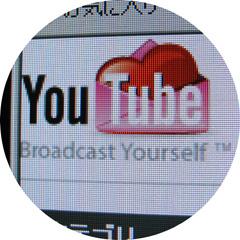 YouTube St.V