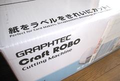 CraftRobo