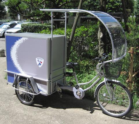 sagawa bike kyubin