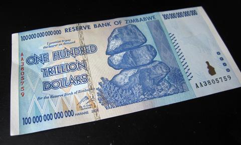 100兆Zドル