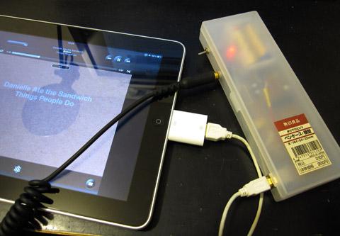 DAC for iPad